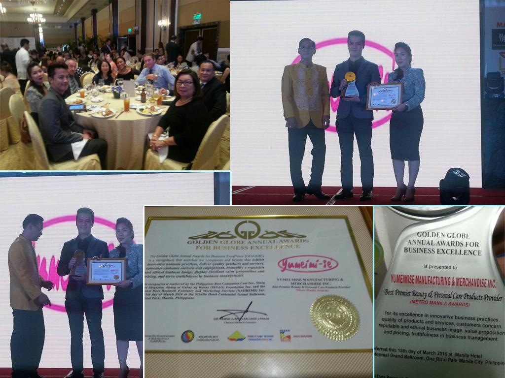 Yumeimise award 2016